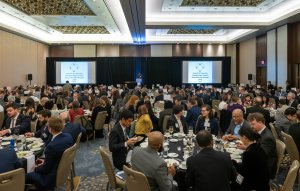 2020 CUTC Awards Banquet